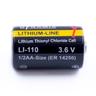 Battery (3.6 V / 1/2AA)